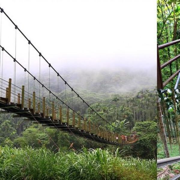 雲林縣 觀光 觀光景點 華山小天梯&情人吊橋