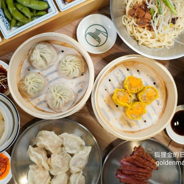 台北市 餐飲 台式料理 集禾麵舖