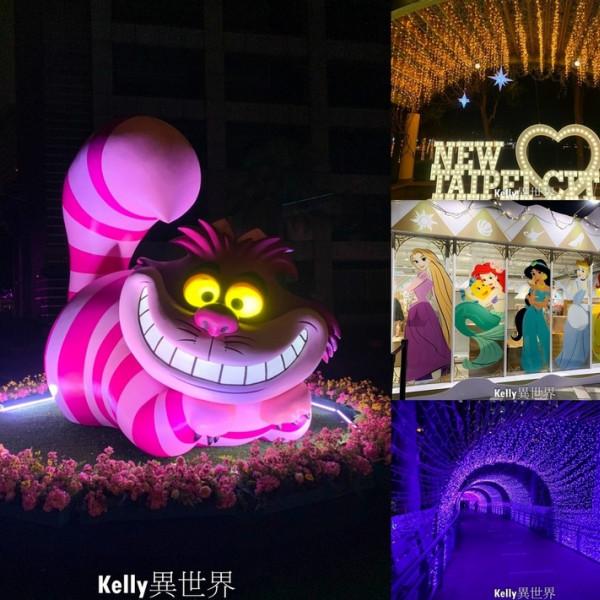 新北市 觀光 其他 |2020新北歡樂耶誕城 首度攜手迪士尼合作 將於2020/11/13登場 活動長達52天 讓你浪漫過聖誕 內附交通資訊|