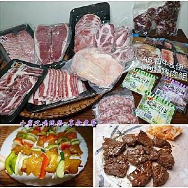 桃園市 餐飲 鍋物 火鍋 蒙古紅桃園店