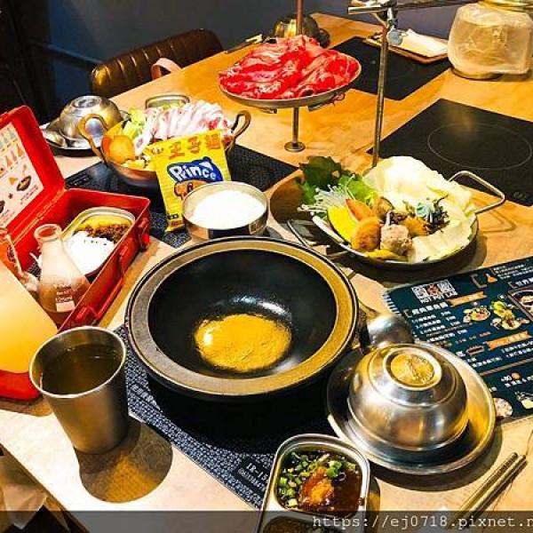 台北市 餐飲 鍋物 食焱廠創意鍋物 Delectable Hot Pot Lab