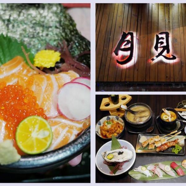 台中市 餐飲 日式料理 居酒屋 月見藏 和食 割烹料理料理