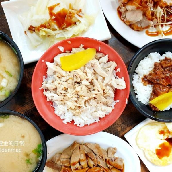 台中市 餐飲 台式料理 好佳亭嘉義火雞肉飯