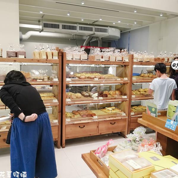 新竹縣 餐飲 糕點麵包 RT Baker House-嘉豐店