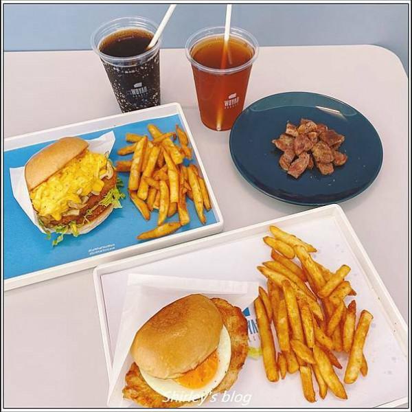 台北市 餐飲 美式料理 woyao 我要漢堡