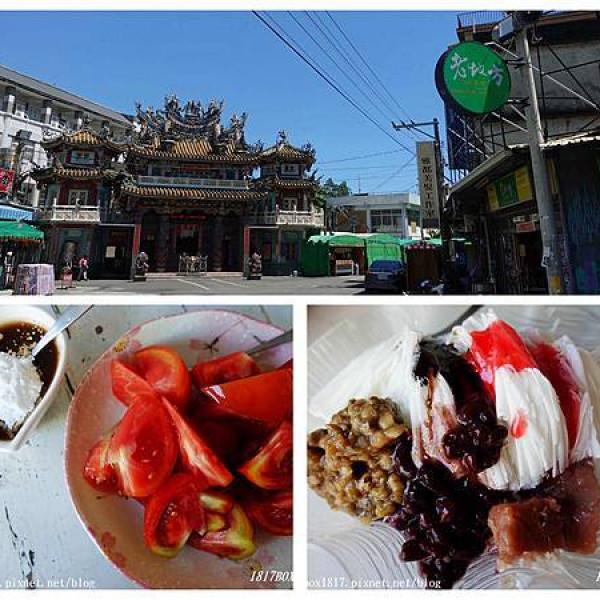 屏東縣 餐飲 飲料‧甜點 冰店 老地方冰果室