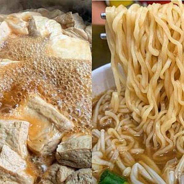 彰化縣 餐飲 中式料理 彰香豆腐麵