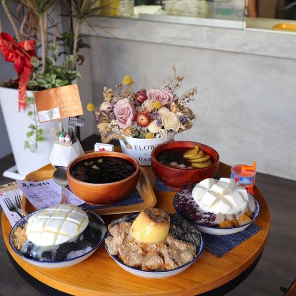 台南市 餐飲 飲料‧甜點 豆腐洋行