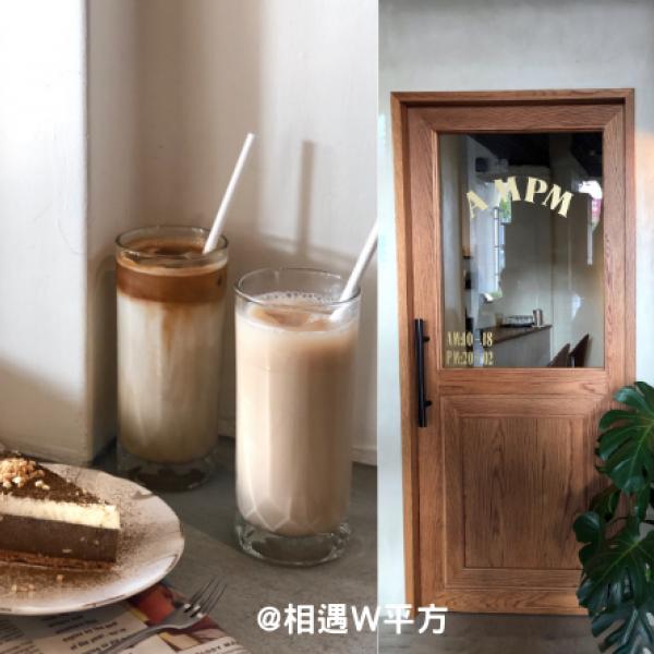 台中市 餐飲 咖啡館 Am/Pm Bar