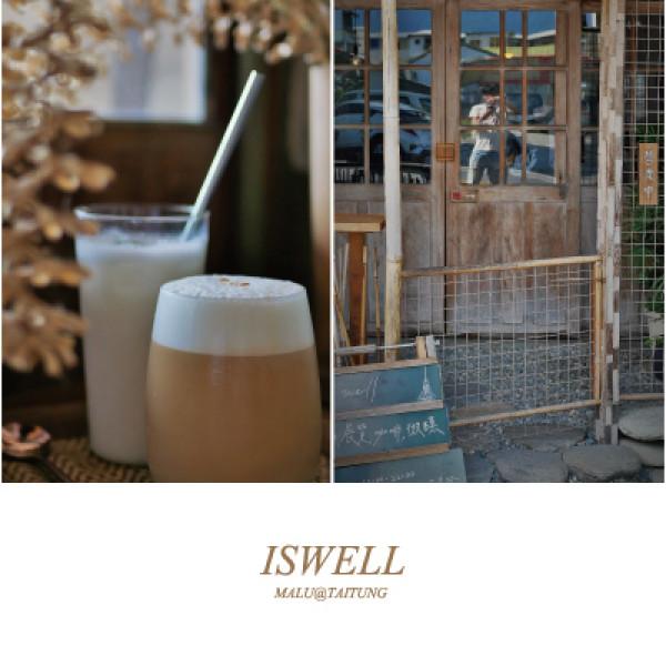 台東縣 餐飲 咖啡館 Iswell