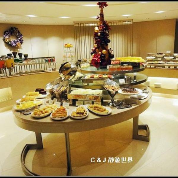 台北市 美食 餐廳 咖啡、茶 咖啡館 老爺大酒店Le Cafe咖啡廳