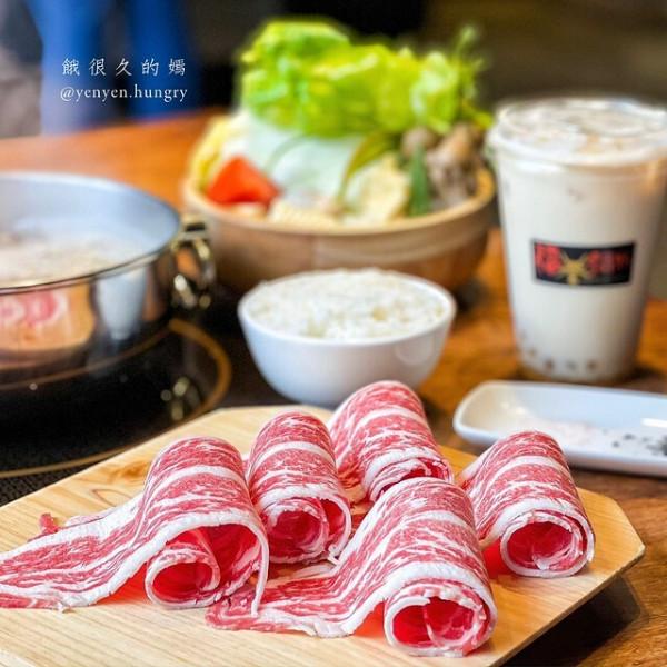 桃園市 餐飲 鍋物 火鍋 福叁鍋物