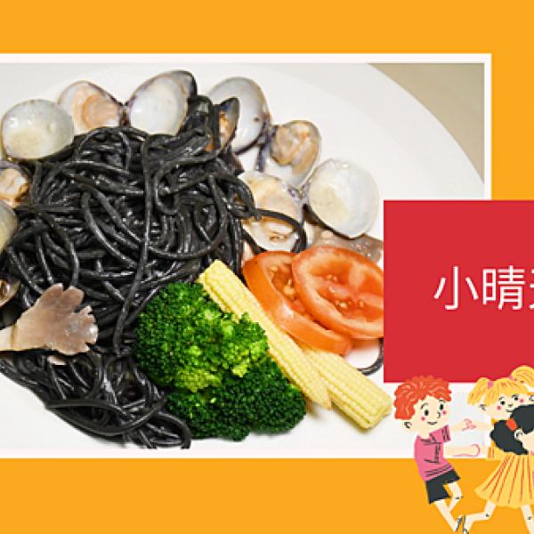 屏東縣 餐飲 多國料理 多國料理 小晴天廚房