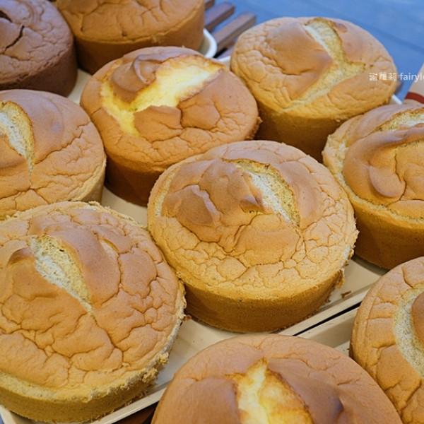 桃園市 餐飲 糕點麵包 水麥芽菓子烘焙工坊