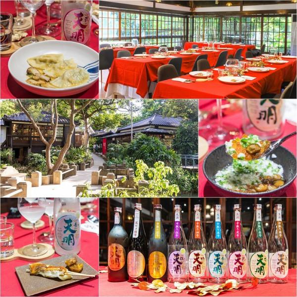 新竹市 餐飲 日式料理 日本小吃 新竹湖畔料亭