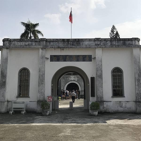 嘉義市 觀光 觀光景點 國定古蹟 嘉義舊監獄