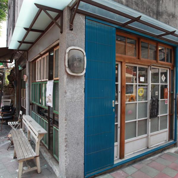 台南市 餐飲 咖啡館 甘單咖啡
