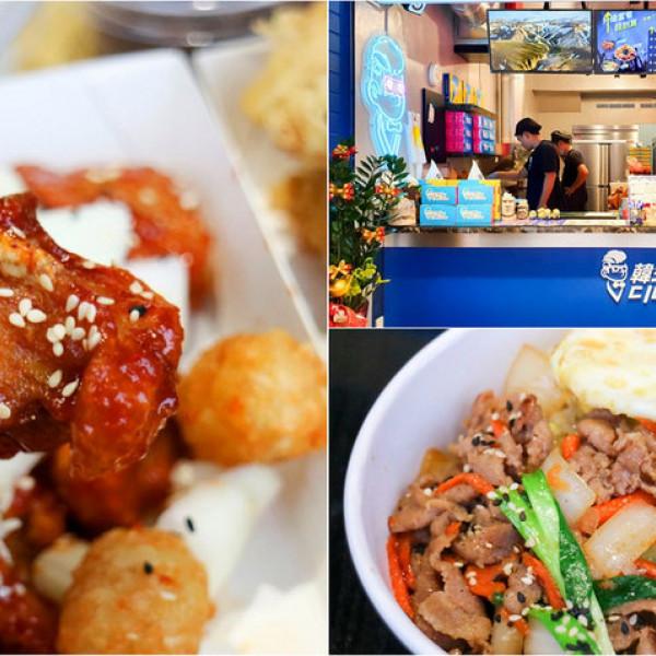 高雄市 餐飲 速食 其他 咚雞咚雞디디치킨 韓式炸雞-建工店