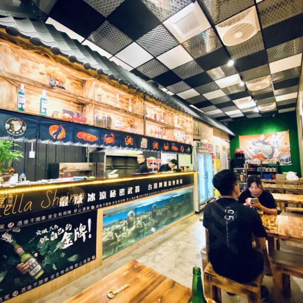 新竹縣 餐飲 台式料理 野樂蝦啤