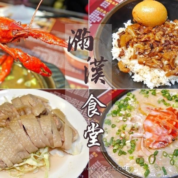 台北市 餐飲 中式料理 滿漢牛肉麵