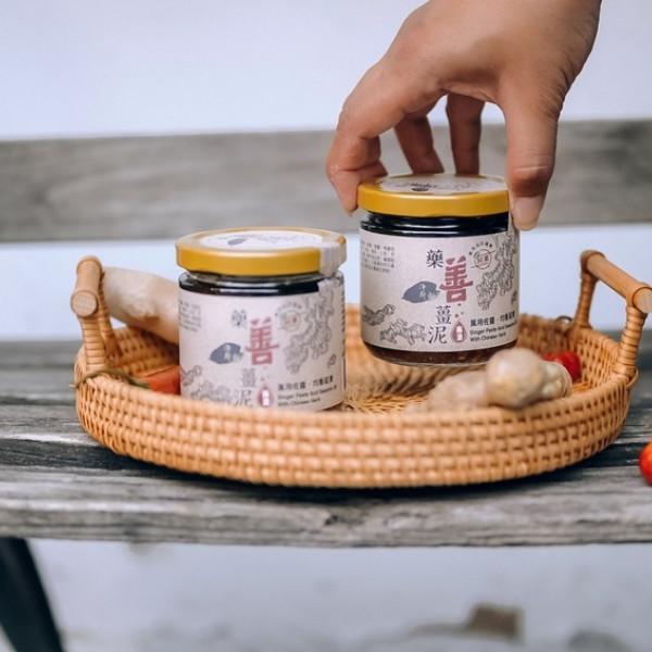 台北市 購物 特色商店 淨斯藥善薑泥