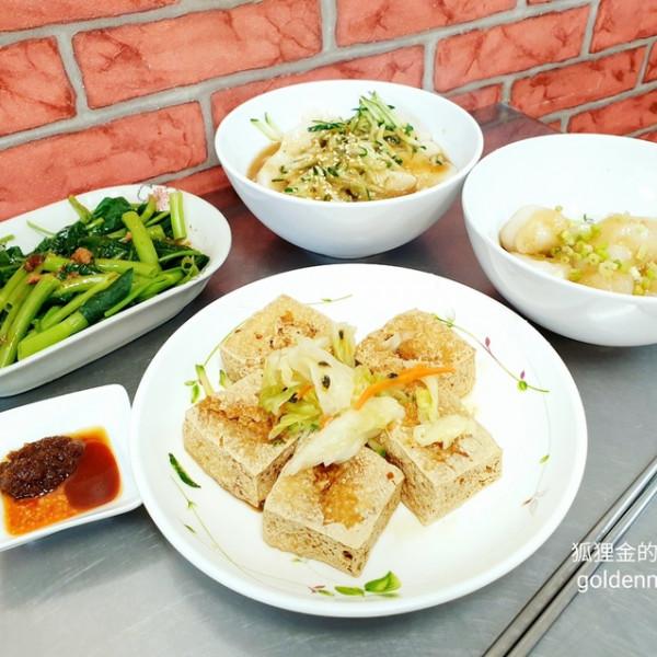 台中市 餐飲 台式料理 豆豆香香酥臭豆腐