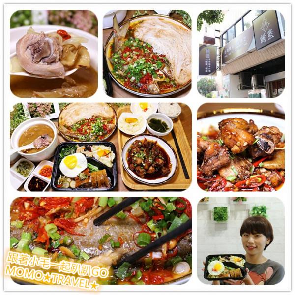 高雄市 餐飲 台式料理 餚籃創意料理