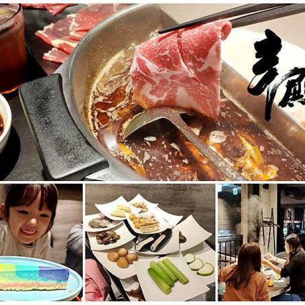 台北市 餐飲 吃到飽 辛殿麻辣鍋 (公館店)