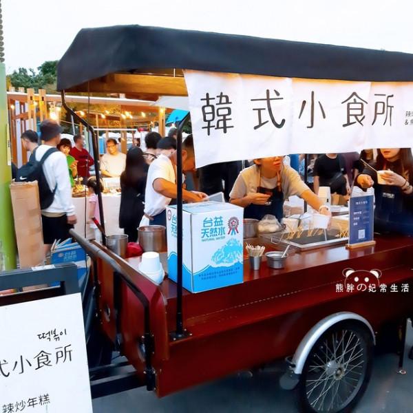 台中市 觀光 觀光景點 富地市場