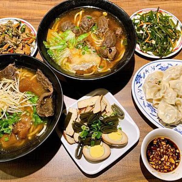 桃園市 餐飲 台式料理 呷霸牛肉麵-南平店