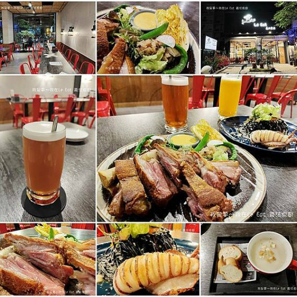 高雄市 餐飲 義式料理 Lé Eat 義法倉廚
