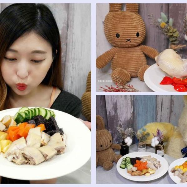 台中市 餐飲 中式料理 不吃不可鹹水雞 台中北區店