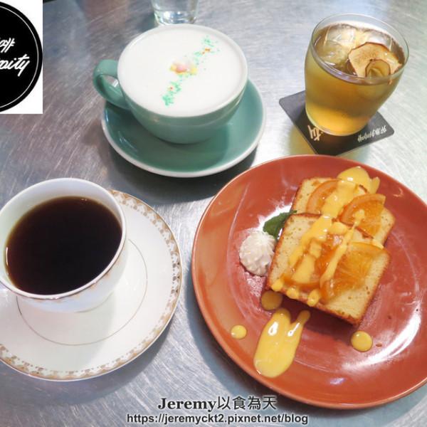 高雄市 餐飲 咖啡館 好意外咖啡 Serendipity Coffee Roasters