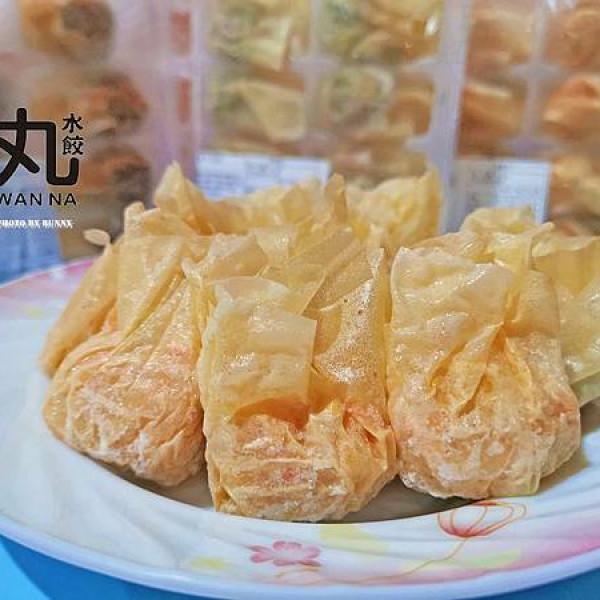 彰化縣 購物 其他 丸水餃