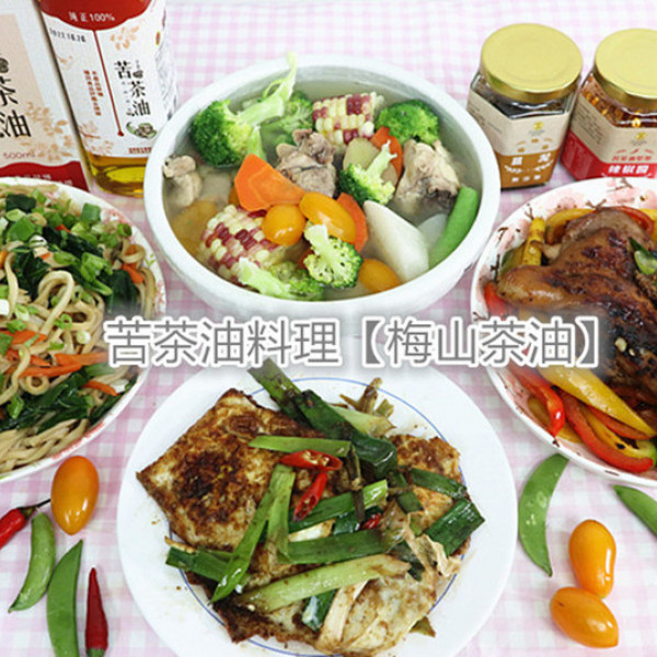 嘉義縣 購物 特色商店 梅山茶油生產合作社