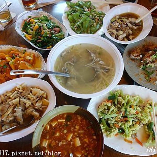 嘉義縣 餐飲 中式料理 頂站咖啡食堂(預約制)