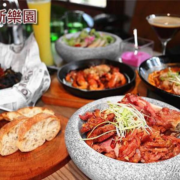 台北市 餐飲 日式料理 隱世新樂園