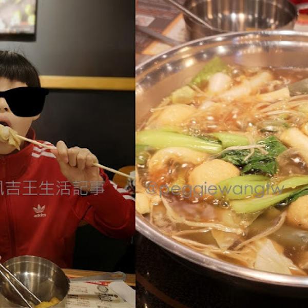台北市 餐飲 韓式料理 兩餐韓國年糕火鍋吃到飽 重慶店