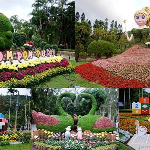 台北市 觀光 公園 2020士林官邸菊展《藝菊童遊》