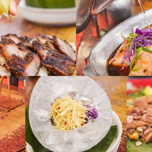 南投縣 餐飲 原住民料理 日月潭新山味邵族風味餐廳