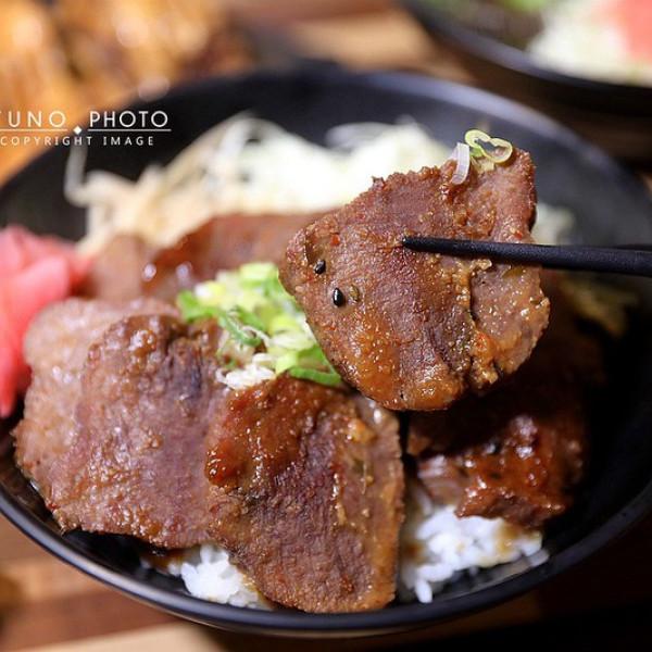 新北市 餐飲 日式料理 山盛激丼‧極