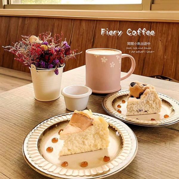 台北市 餐飲 咖啡館 火熱咖啡