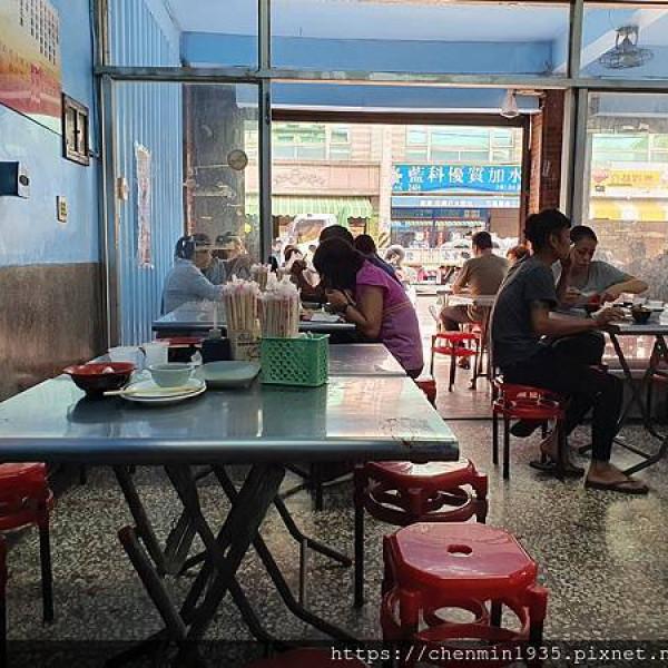台南市 餐飲 麵食點心 張家水餃