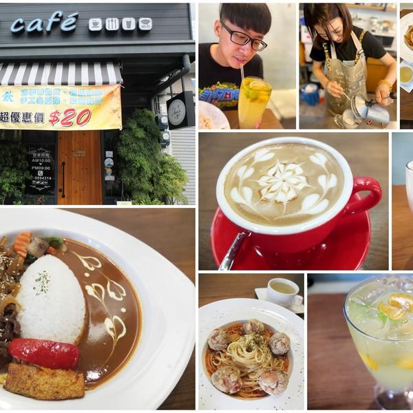 高雄市 餐飲 鍋物 火鍋 川聚 CHUAN JU 咖啡館