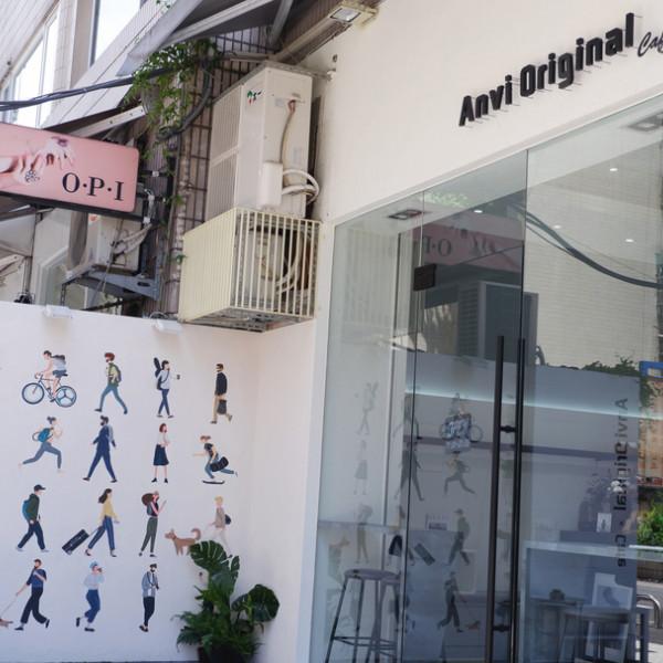 台北市 餐飲 咖啡館 Anvi Original café