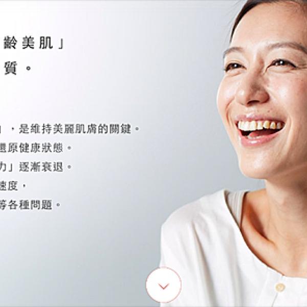 台北市 購物 其他 朵茉麗蔻台北美顏諮詢中心