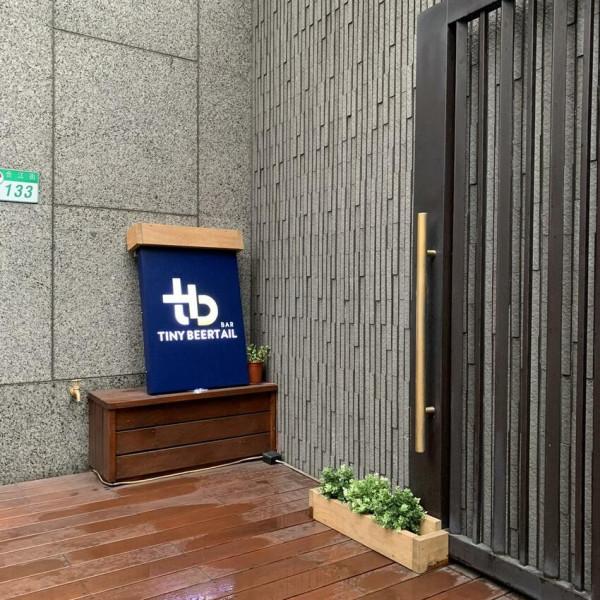 台北市 餐飲 酒吧 Tiny Beertail Bar
