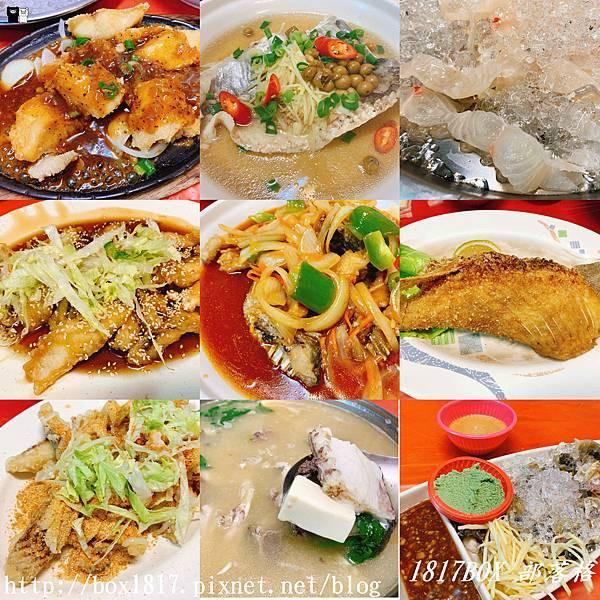 屏東縣 餐飲 中式料理 馬沙草魚店
