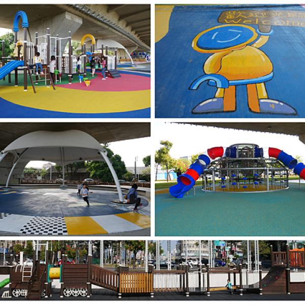 嘉義市 觀光 公園 番仔溝公園