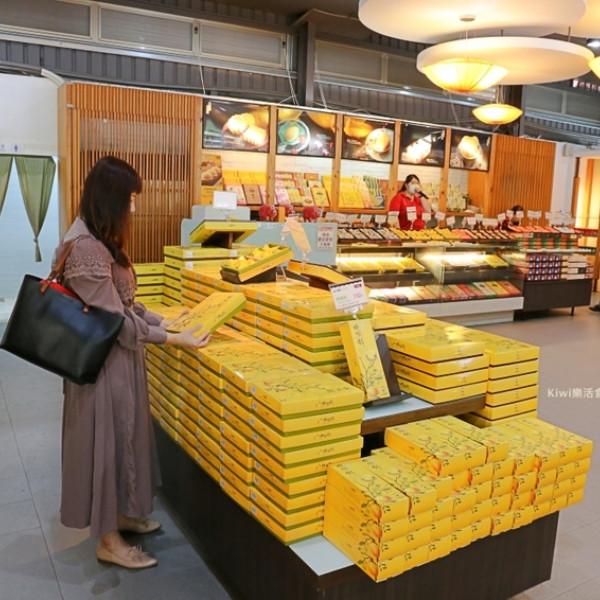 南投縣 購物 特產伴手禮 一福堂日月潭店